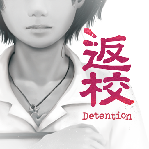Detention APK MOD Astuce